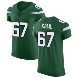 Elite Men's Ryan Kalil New York Jets Nike Vapor Untouchable Jersey - Gotham Green