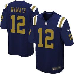 Limited Men's Joe Namath New York Jets Nike Alternate Vapor Untouchable Jersey - Navy Blue